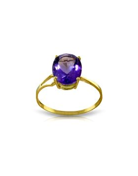 2.2 Carat 14K Gold Penchant For The Dramatic Amethyst Ring
