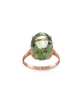 7.55 Carat 14K Rose Gold Ring Natural Green Amethyst