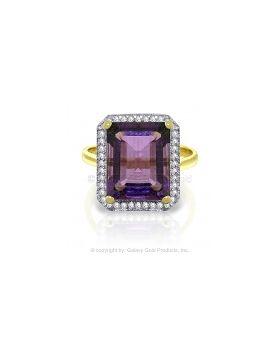 5.8 Carat 14K Gold Quivering Love Amethyst Diamond Ring