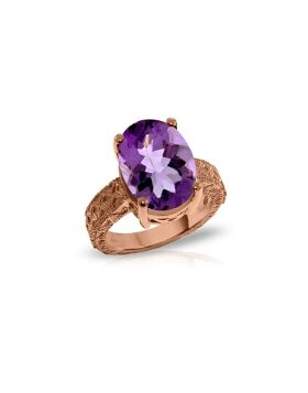 14K Rose Gold Ring w/ Natural Oval Amethyst