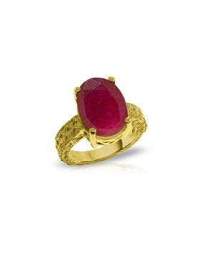 14K Gold Ring w/ Natural Oval Ruby