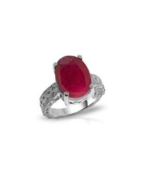 14K White Gold Ring w/ Natural Oval Ruby