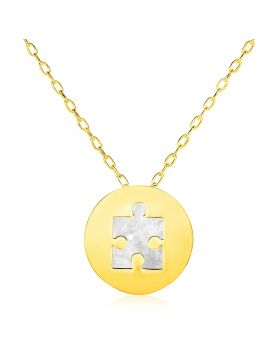 14k Yellow Gold Necklace with Puzzle Piece Symbol in Mother of Pearl-16''