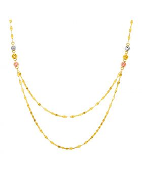 14k Tri Color Gold Two Strand Textured Necklace with Beads