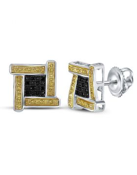 Sterling Silver Unisex Round Yellow Black Color Enhanced Diamond Cluster Earrings 1/6 Cttw