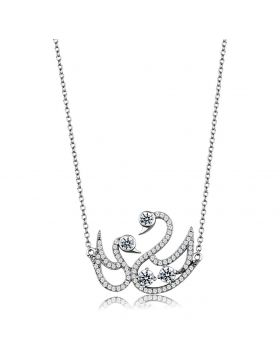 TS447-16 - 925 Sterling Silver Rhodium Chain Pendant AAA Grade CZ Clear