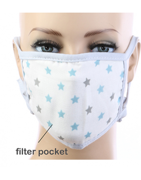 Retro Star Mask - White
